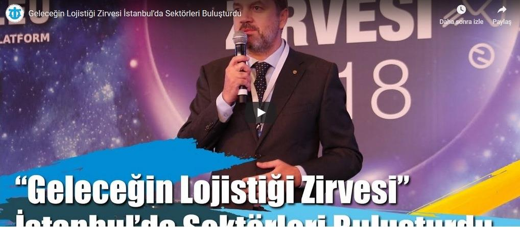 Logistics of Future Summit 2018-DTOPlus
